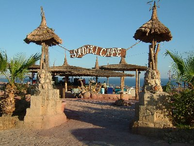 Entrance to The Sadiki Cafe, overlooking the Red Sea. Spectacular sunsets from here.