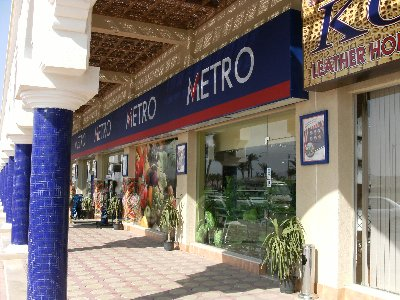 Metro store for all your shopping needs